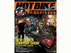 BikeBros.(雑誌) HOT BIKE Japan vol.152(2016年9月27日発売)