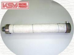 KSY スリム管(42.7φ)用 インナーサイレンサー ネジ付