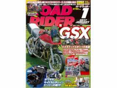 BikeBros.(雑誌) ROAD RIDER Vol.418(2016年11月24日発売)