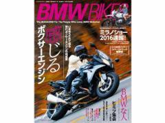 BikeBros.(雑誌) BMW BIKES vol.77(2016年12月2日発売)