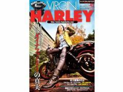 BikeBros.(雑誌) VIRGIN HARLEY vol.42(2016年12月14日発売)