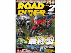 BikeBros.(雑誌) ROAD RIDER Vol.419(2016年12月24日発売)