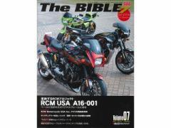 BikeBros.(雑誌) The BIBLE7 for Maestros(2016年12月24日発売)