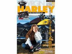 BikeBros.(雑誌) VIRGIN HARLEY vol.43(2017年2月14日発売)