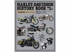 BikeBros.(雑誌) HARLEY-DAVIDSON HISTORY BOOK 1903 ⇒ 2017