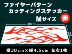 KEIO Parts FPステッカーTP2 カラー:赤色 サイズ:M