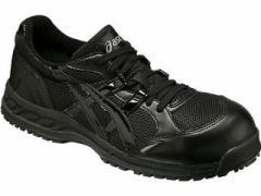 ASICS 安全靴 ウィンジョブ 33L カラー:ブラック/ブラック サイズ:23.0cm