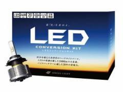 SPHERE LIGHT バイク用スフィアLED H1 コンバージョンキット 車検対応LED(6000K)