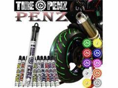 TIRE PENZ タイヤペンズ 塗料・ペイント タイヤペンズ 10ml 単品 FIRE RED