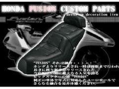 ai-net フュージョン(MF02)用 純正タイプシート2点セット カラー:ブラック