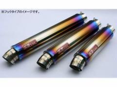 K2-tec GPスタイル STDチタンサイレンサー 3ピース 60.5/P60(ステンレス/SUS304) バンド止めタイプ…