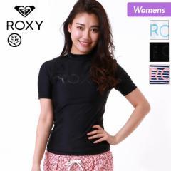ロキシー ROXY ラッシュガード レディース 半袖 RLY185072 Tシャツ ティーシャツ 紫外線対策 水着 UVカット 吸汗速乾 海水浴 プール 女性