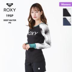 【送料無料】 ロキシー ROXY レディース 長袖 ラッシュガード RLY191016 Tシャツタイプ ティーシャツ かぶりタイプ 紫外線対策 UVカット