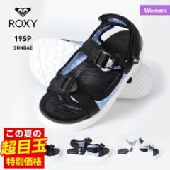 ロキシー ROXY サンダル レディース アウトドア RSD191316 ビーサン さんだる  ベルトサンダル ペタサンダル ビーチサンダル 海水浴 プー