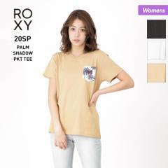 【送料無料】 ロキシー ROXY  Tシャツ レディース 半袖 RST201081 ティーシャツ ロゴ クルーネック トップス 女性用