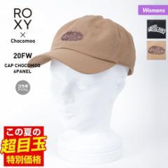【送料無料】 ROXY ロキシー キャップ 帽子 レディース RCP204318 アウトドア ぼうし サイズ調節可能 Chocomoo コラボ 日よけ チョコムー