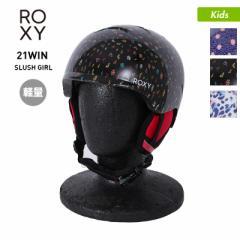 【送料無料】 ROXY ロキシー ウインタースポーツ用 ヘルメット キッズ ERGTL03017 スノーボード 軽量 スノボ 頭部保護 スキー 耳あて付き
