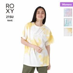 ROXY ロキシー 半袖 Tシャツ レディース RST212031 タイダイ柄 ロゴ ティーシャツ カジュアル 女性用 10%OFF