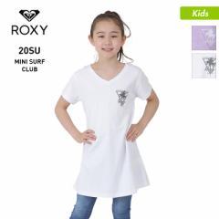 ROXY ロキシー ロング丈 半袖 Tシャツ キッズ TST201117 ロゴ ティーシャツ プリント ジュニア 子供用 こども用 男の子用 女の子用 42%OF
