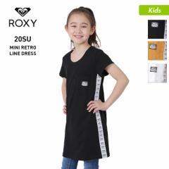 ROXY ロキシー ロング丈 半袖 Tシャツ キッズ TDR202102 ロゴ ティーシャツ プリント ジュニア 子供用 こども用 男の子用 女の子用 4