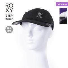 【送料無料】 ROXY ロキシー キャップ 帽子 レディース RCP211374 ジョギング 吸水速乾 スポーツ ぼうし ランニング ウェア 女性用