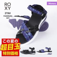 【ポイント3倍増量中】 ROXY ロキシー サンダル レディース RSD212502 カジュアル アウトドア エアクッション さんだる 女性用 10%OFF