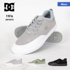 DC ディーシー スニーカー メンズ シューズ DM194001 靴 くつ スケートシューズ スエード 男性用 シンプル ブランド グレー ブラック 黒