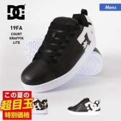 DC ディーシー スニーカー メンズ シューズ DM194602 靴 くつ スケートシューズ 男性用