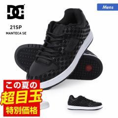 【ポイント3倍増量中】 DC SHOES ディーシー シューズ メンズ DM211016 黒色 ヒモ くつ 紐 スニーカー ホワイト 靴 B系 白色 ブラック 男