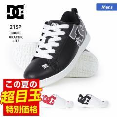 【ポイント3倍増量中】 DC SHOES ディーシー シューズ メンズ DM211601 黒色 ヒモ くつ 紐 スニーカー ホワイト 靴 B系 白色 ブラック 男