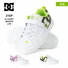 【ポイント3倍増量中】 DC SHOES ディーシー シューズ キッズ DK211601 ヒモ くつ 紐 スニーカー ホワイト 靴 B系 白色 ジュニア 子供用