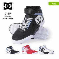 【ポイント3倍増量中】 DC SHOES ディーシー シューズ キッズ DK211008 黒色 ヒモ くつ 紐 スニーカー ホワイト 靴 B系 白色 ブラック ジ
