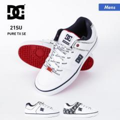 DC SHOES ディーシー シューズ メンズ DM212002 スニーカー くつ ローカット 靴 カジュアル 男性用 10%OFF