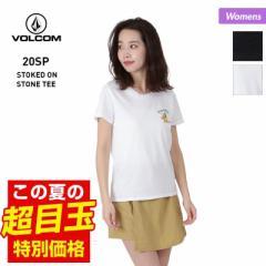 【ポイント3倍増量中】 VOLCOM ボルコム 半袖 Tシャツ レディース B3512001 ホワイト はんそで ロゴ ティーシャツ 黒 UVカット ブラック