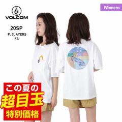 【ポイント3倍増量中】 VOLCOM ボルコム 半袖 Tシャツ レディース B3512055 ホワイト はんそで ロゴ ティーシャツ UVカット 白 女性用