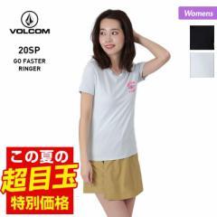 【ポイント3倍増量中】 VOLCOM ボルコム 半袖 Tシャツ レディース B3522003 ホワイト はんそで ロゴ ティーシャツ 黒 UVカット ブラック