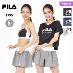【送料無料】 FILA フィラ レディース 水着 4点セット 229704 上下セット トップス ショーツ ショートパンツ Tシャツ みずぎ ビーチ 海水