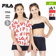 【送料無料】 FILA フィラ キッズ 水着 3点セット 129660 トップス キュロットパンツ Tシャツ 上下セット スイムウェア みずぎ セパレー