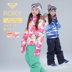 【送料無料】 ROXY&ICEPARDAL ロキシー アイスパーダル キッズ スノーボードウェア 上下セット ジュニア 子供 こども 女の子 RXJR-SET2