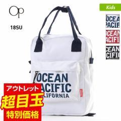 【送料無料】 OP オーシャンパシフィック キッズ バックパック 568-906 デイパック リュックサック かばん バッグ ジュニア 子供用 こど
