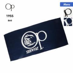 【送料無料】 OP/オーシャンパシフィック メンズ 大型 タオル 519905 ビーチタオル 柄 170×77cm バスタオル ポケット付き ビーチ 海水浴