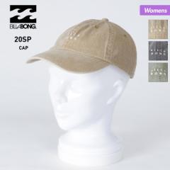 【送料無料】 BILLABONG/ビラボン レディース キャップ 帽子 BA013-932 ぼうし サイズ調節可 ロゴ 紫外線対策 UV対策 女性用