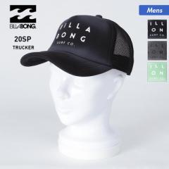 【送料無料】 BILLABONG/ビラボン メンズ メッシュキャップ  ハット 帽子 ハット  BA011-942 ぼうし サイズ調節可能 ロゴ 紫外線対策 UV