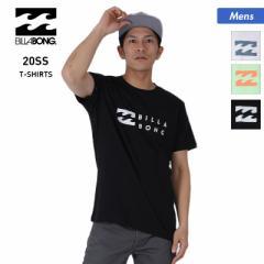 【送料無料】 BILLABONG ビラボン 半袖 Tシャツ メンズ BA011-229 ロゴ ホワイト トップス 黒 ティーシャツ クルーネック 白 ブラック 男