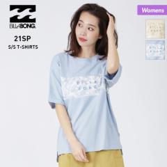 【ポイント3倍増量中】 BILLABONG ビラボン 半袖 Tシャツ レディース BB013-214 はんそで ロゴ ティーシャツ 水色 UVカット ブルー 女性
