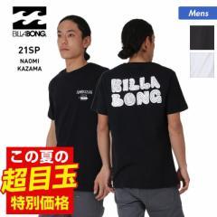 【ポイント3倍増量中】  BILLABONG ビラボン 半袖 Tシャツ メンズ BB011-220 黒色 バックロゴ ホワイト ティーシャツ ブラック 白色 男性