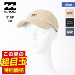 【送料無料】 BILLABONG ビラボン キャップ 帽子 ハット  メンズ BB011-906 アウトドア サイズ調節可能 UV対策 ぼうし 紫外線対策 男性用