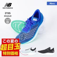 NEW BALANCE ニューバランス ランニング シューズ メンズ M VIAZA スニーカー くつ ウォーキング 靴 RUN ジョギング 男性用 10%OFF