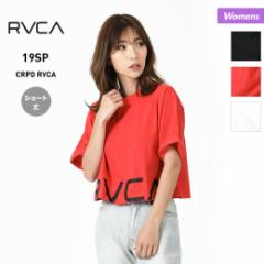 RVCA ルーカ Tシャツ レディース ビッグシルエット AJ043-201 ショート丈 ティーシャツ ゆったり ロゴ クロップド丈 女性用