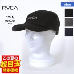 【送料無料】  RVCA ルーカ キャップ メンズ 帽子 ハット  AJ042-915 サイズ調節可 ロゴ ぼうし 男性用